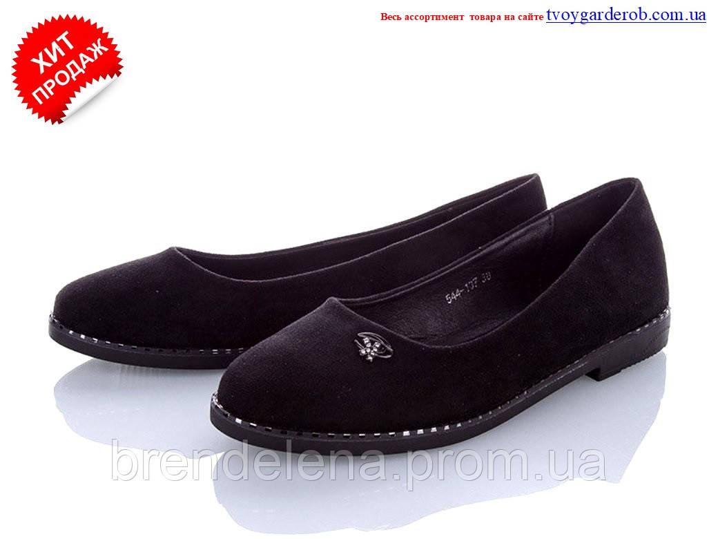 Туфли женские  Бабочка р37-41(КОД 5997-00) 40