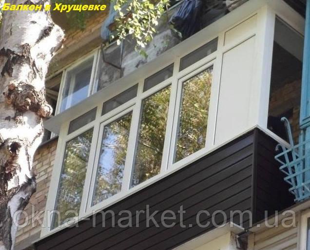 Качественное остекление балконов в Хрущовках