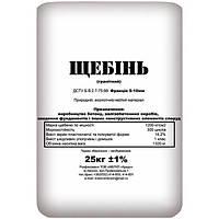 Щебень Кредо фракция 5-10 мм 25 кг