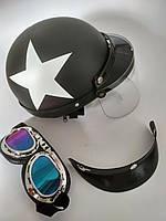 """Шлем открытый черный матовый (+козырек без стекла + очки затемненные) (размеры S(55-56), M(57-58) """"Звезда"""""""