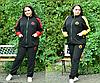 Теплый спортивный костюм женский большого размера, с 48 по 82 размер