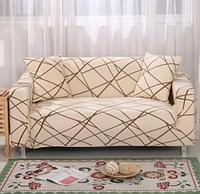 Чохол для двомісного дивана (бежевий з візерунком), фото 1