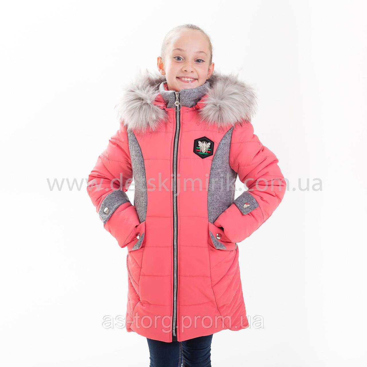 """Зимняя куртка для девочки """"Жанна """""""