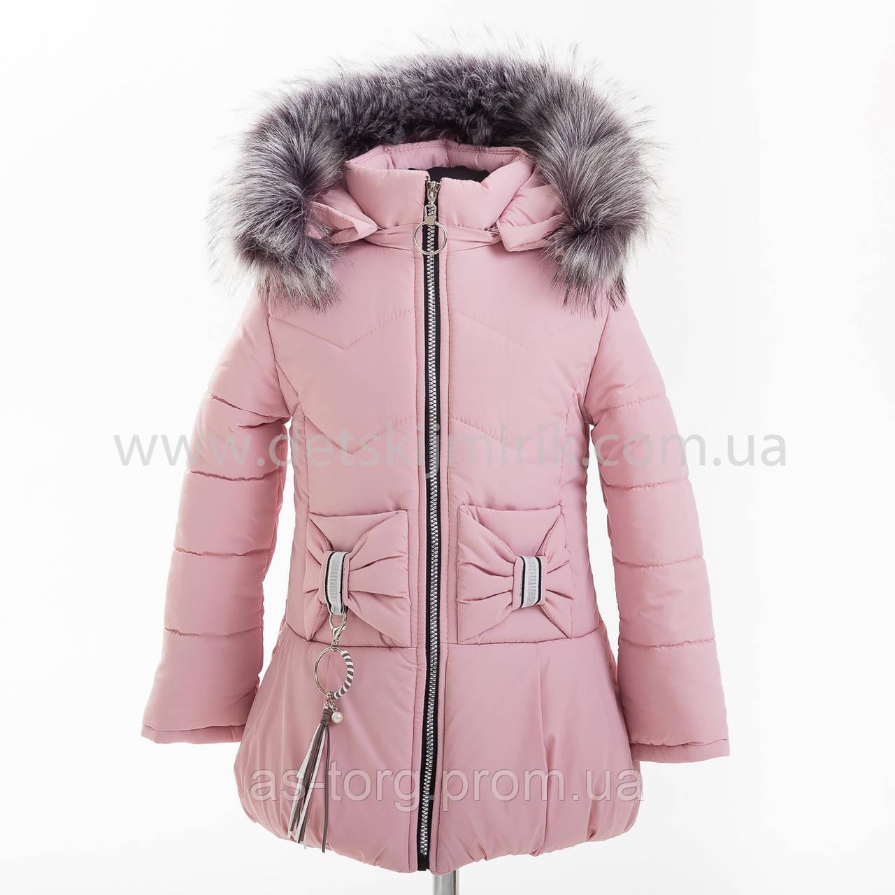 """Зимова куртка для дівчинки """"Беата """",Зима 2018"""