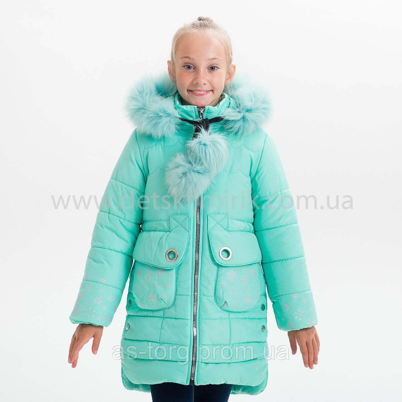 "Зимняя куртка для девочки ""Сати"", Зима 2019 года"