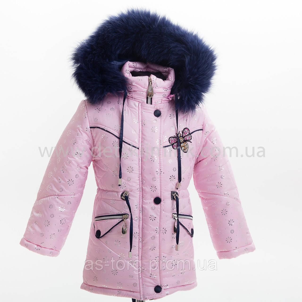 """Зимняя куртка для девочки """"Валерия"""""""