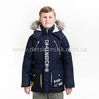 "Детская зимняя куртка ""Тимур"",Новинка ,Зима 2019 года, фото 1"