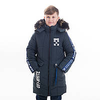 "Зимняя куртка ""Вениамин"",Новинка 34,36,38, фото 1"