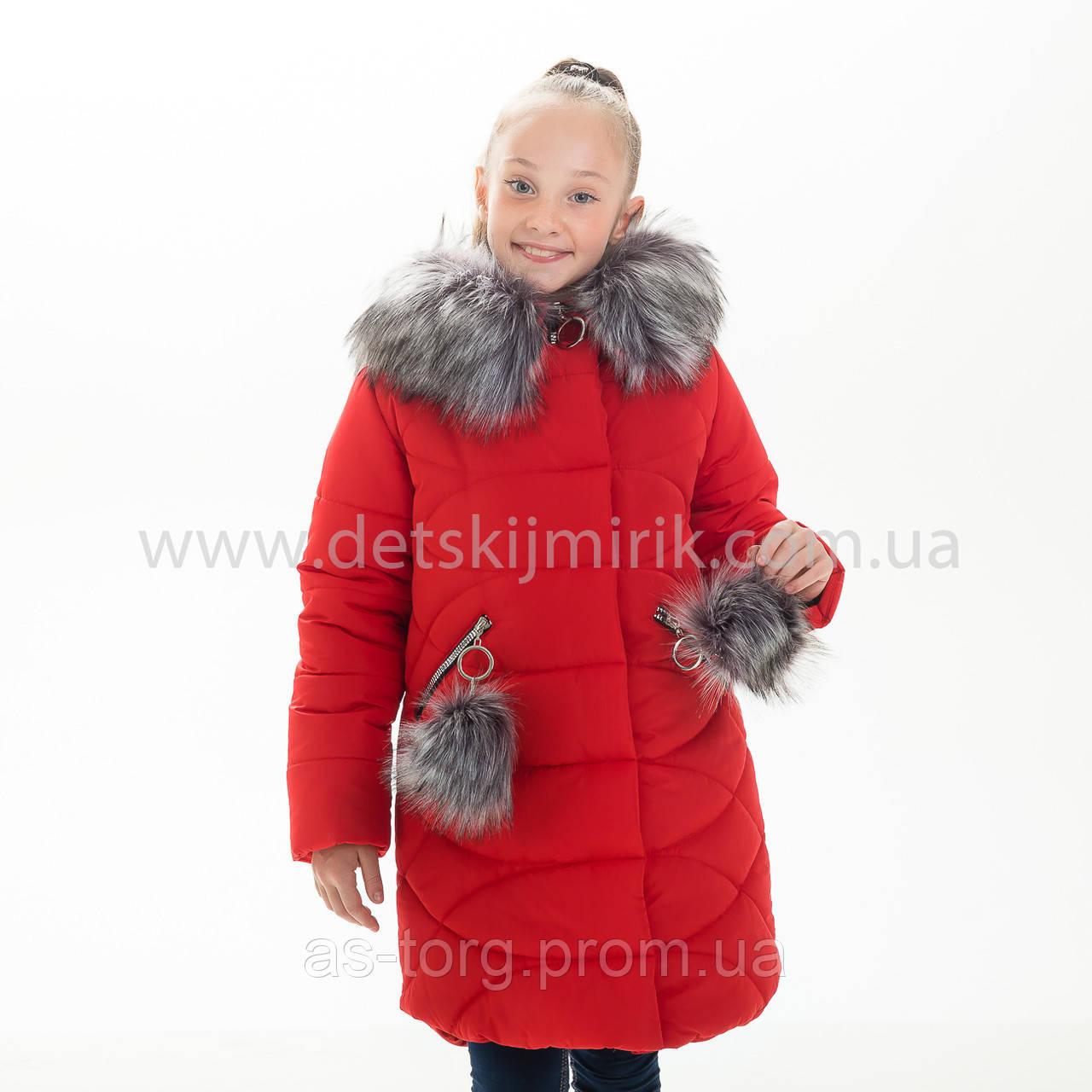 "Зимняя куртка для девочки ""Дана"", Зима 2019 года"