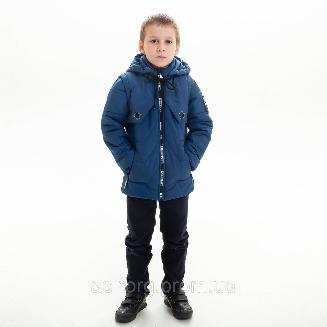 Куртка-жилет для мальчика «Плейн»