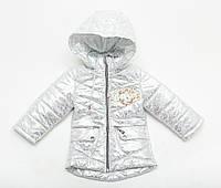 Куртка демисезонная для девочки «Блестяшка», фото 1