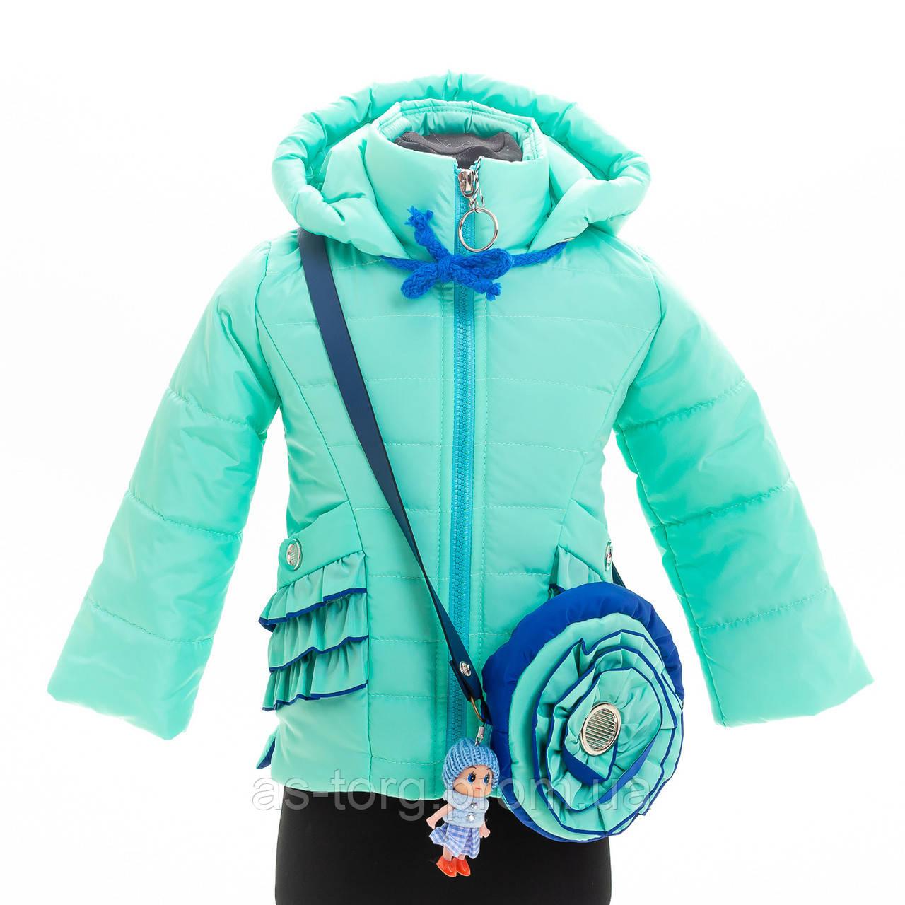 Куртка демисезонная для девочки «Алька»+сумка+брелок