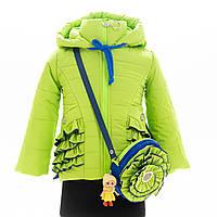 Куртка демисезонная для девочки «Алька»+сумка+брелок, фото 1