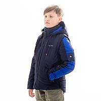 Куртка-жилет для мальчика «Стен», фото 1