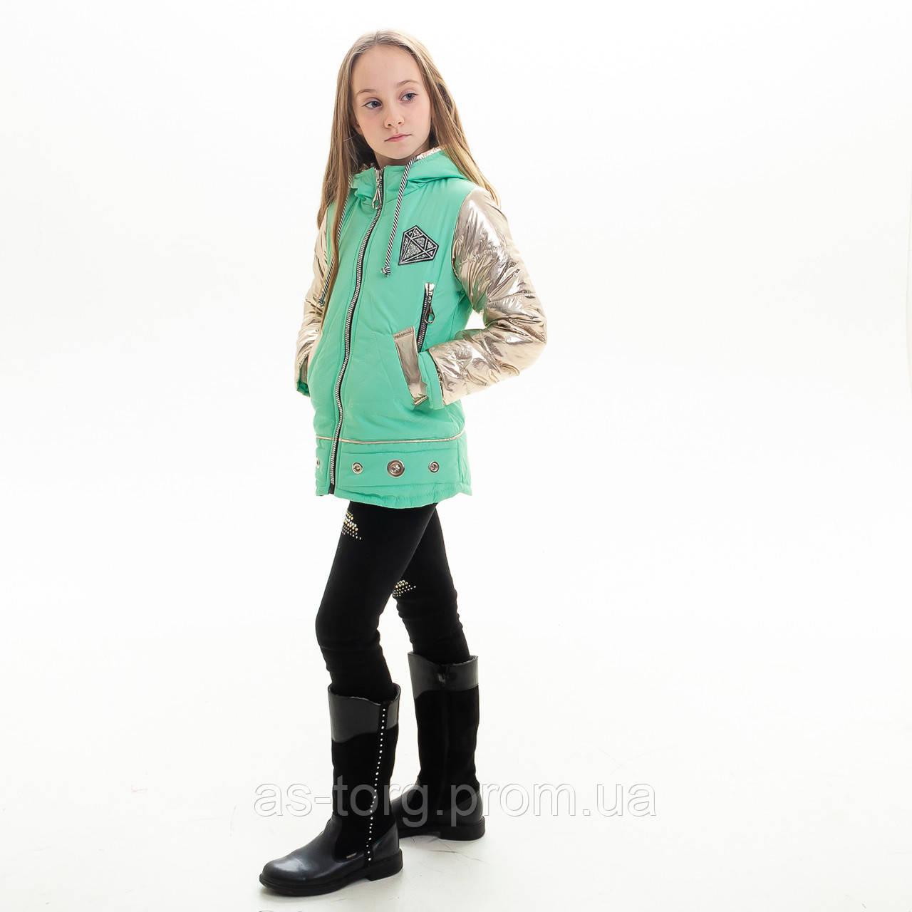 Куртка демисезонная для девочки «Алмаз»