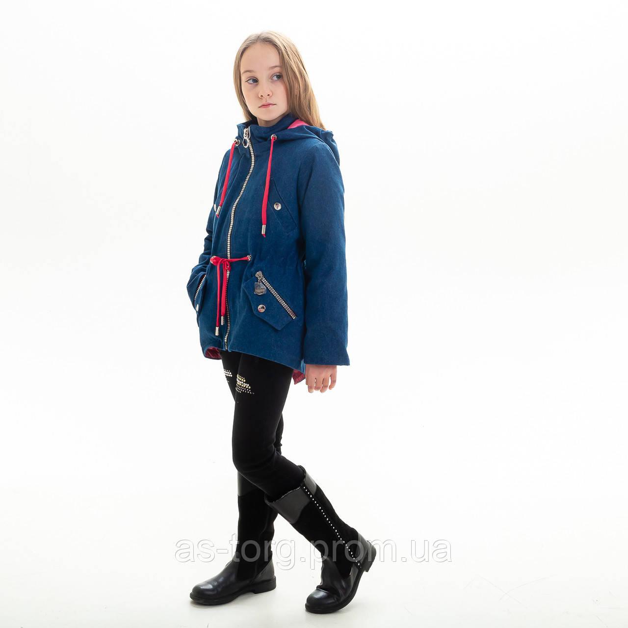 Стильная демисезонная куртка с подстежкой для девочки «Котри» р. 40,42,44