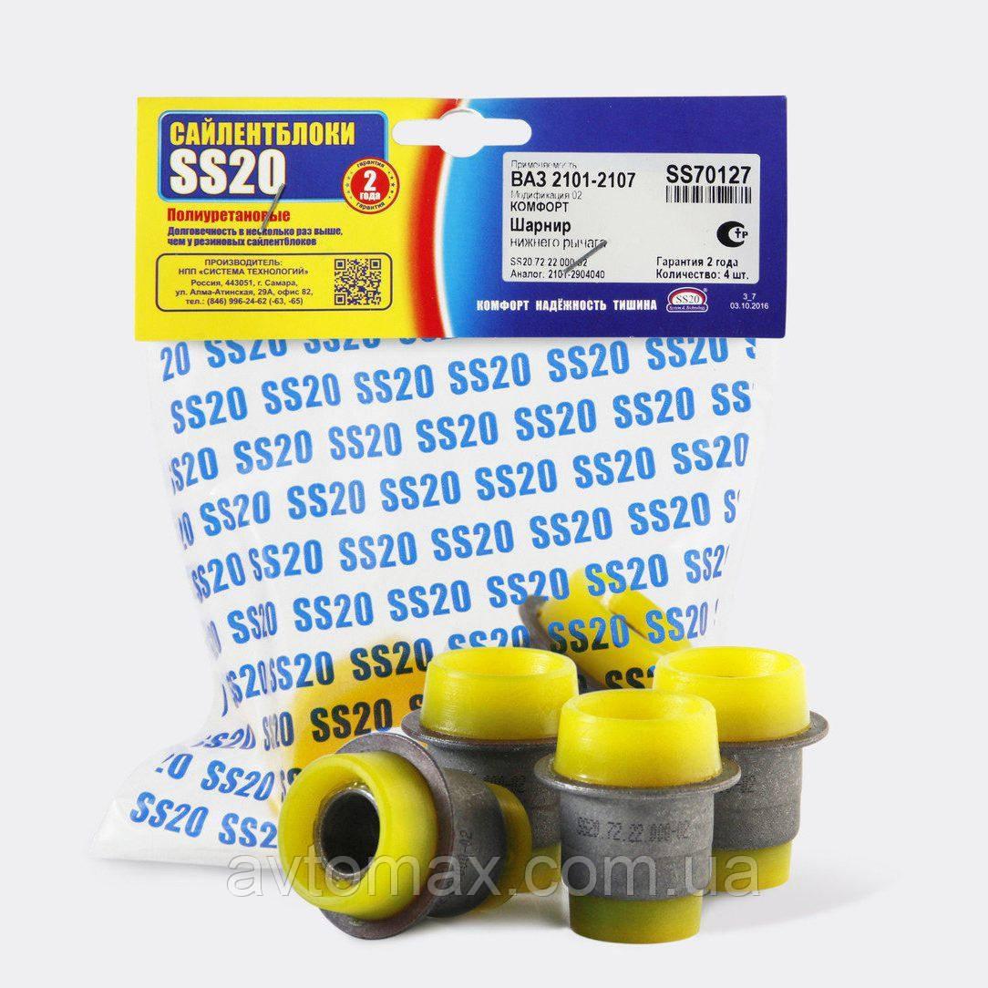 Сайлентблок нижнего рычага ВАЗ 2101-07 SS20 (4 шт) полиуретан SS70127