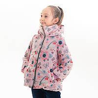 Куртка демисезонная для девочки «Миде» 32,34, фото 1