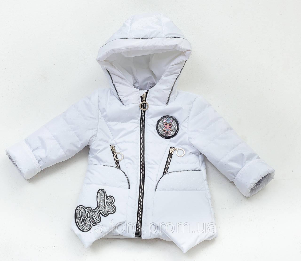 Куртка демисезонная для девочки «Мокс»
