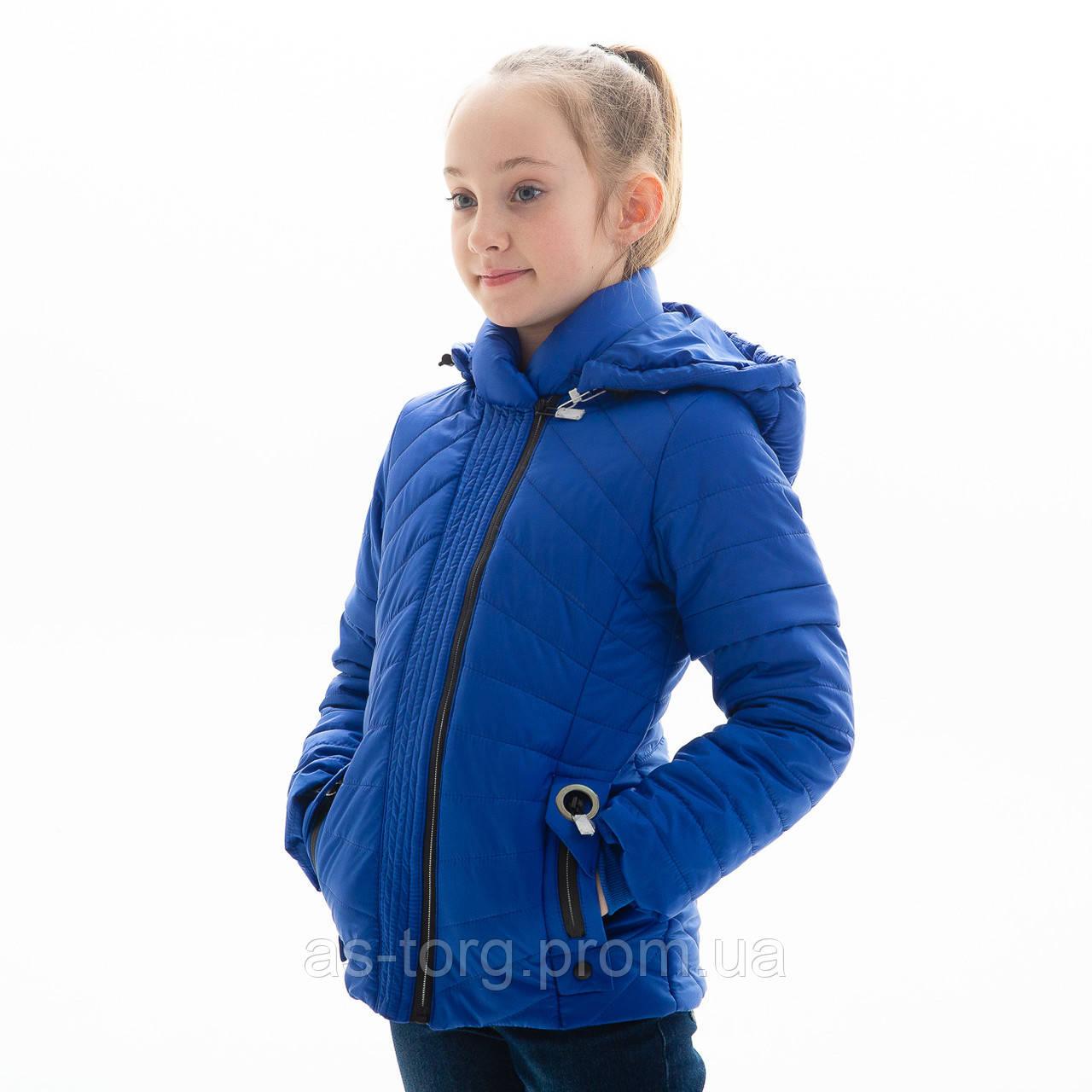 Куртка+жилет  для девочки «Лиза»