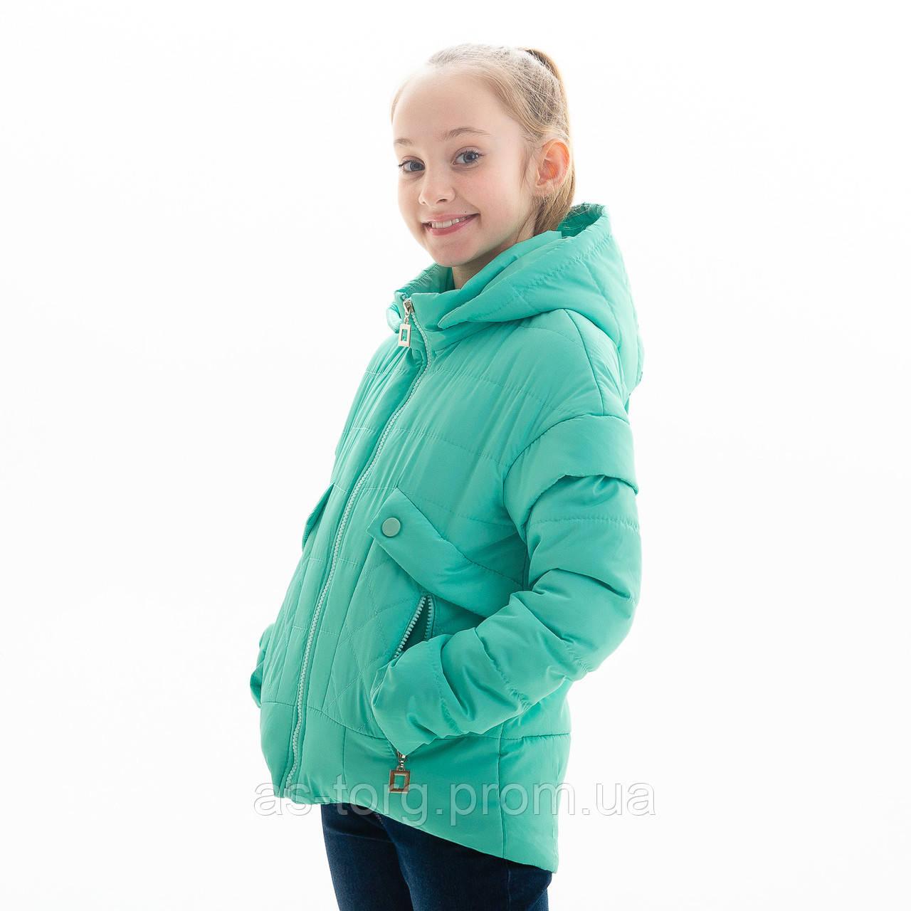 Куртка+жилет  для девочки «Амира»