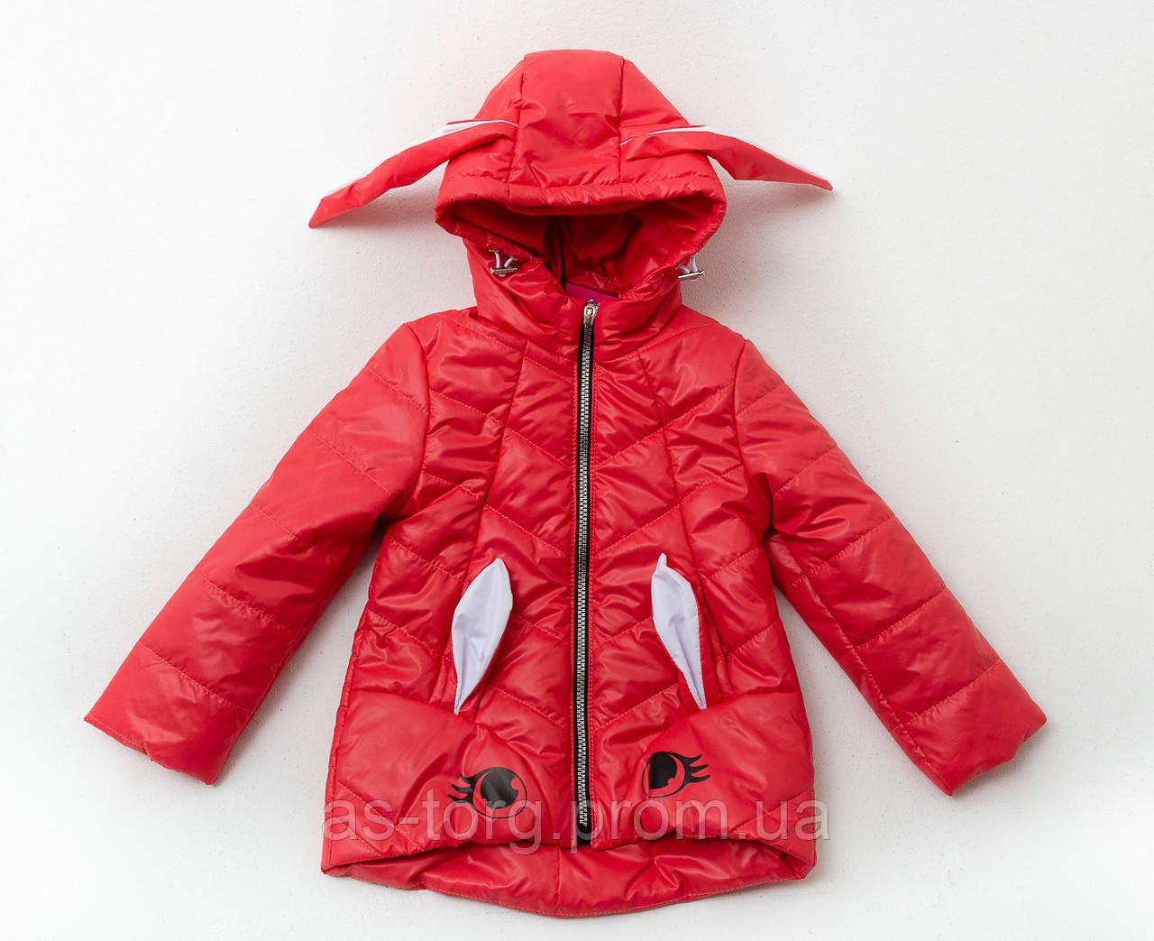 Куртка демисезонная  для малышки «Зайка»