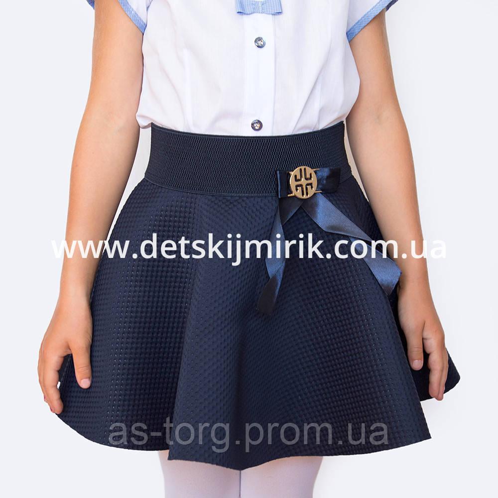 """Юбка для девочки для школы, на праздник  """"Монро""""  нарядная, синяя и черная"""