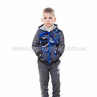 """Спортивный костюм для мальчика """"Франк"""""""