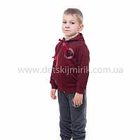 """Спортивный костюм для мальчика """"Старс"""""""