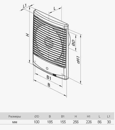 Бытовой вентилятор Вентс 100 М3В (оборудован выключателем), фото 2