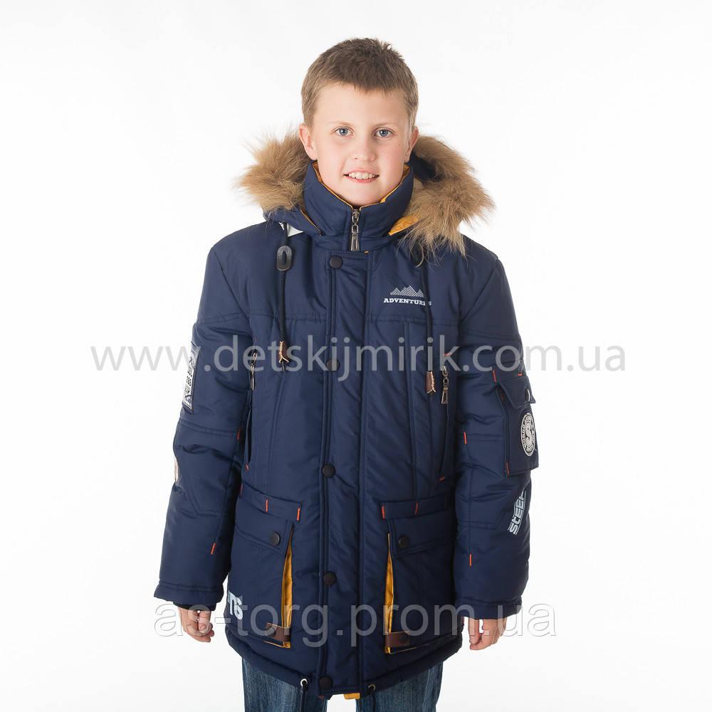 """Детская зимняя  куртка """"Виктор для мальчика ,Зима 2018"""