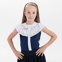 "Блузка школьная ""Лиза"" короткий рукав"