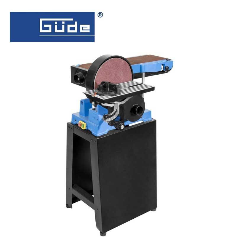 Тарельчато-ленточный станок Gude GBTS 1100