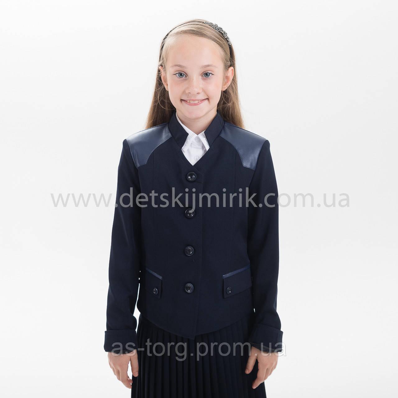 """Школьный пиджак для девочки """"Дарья"""""""