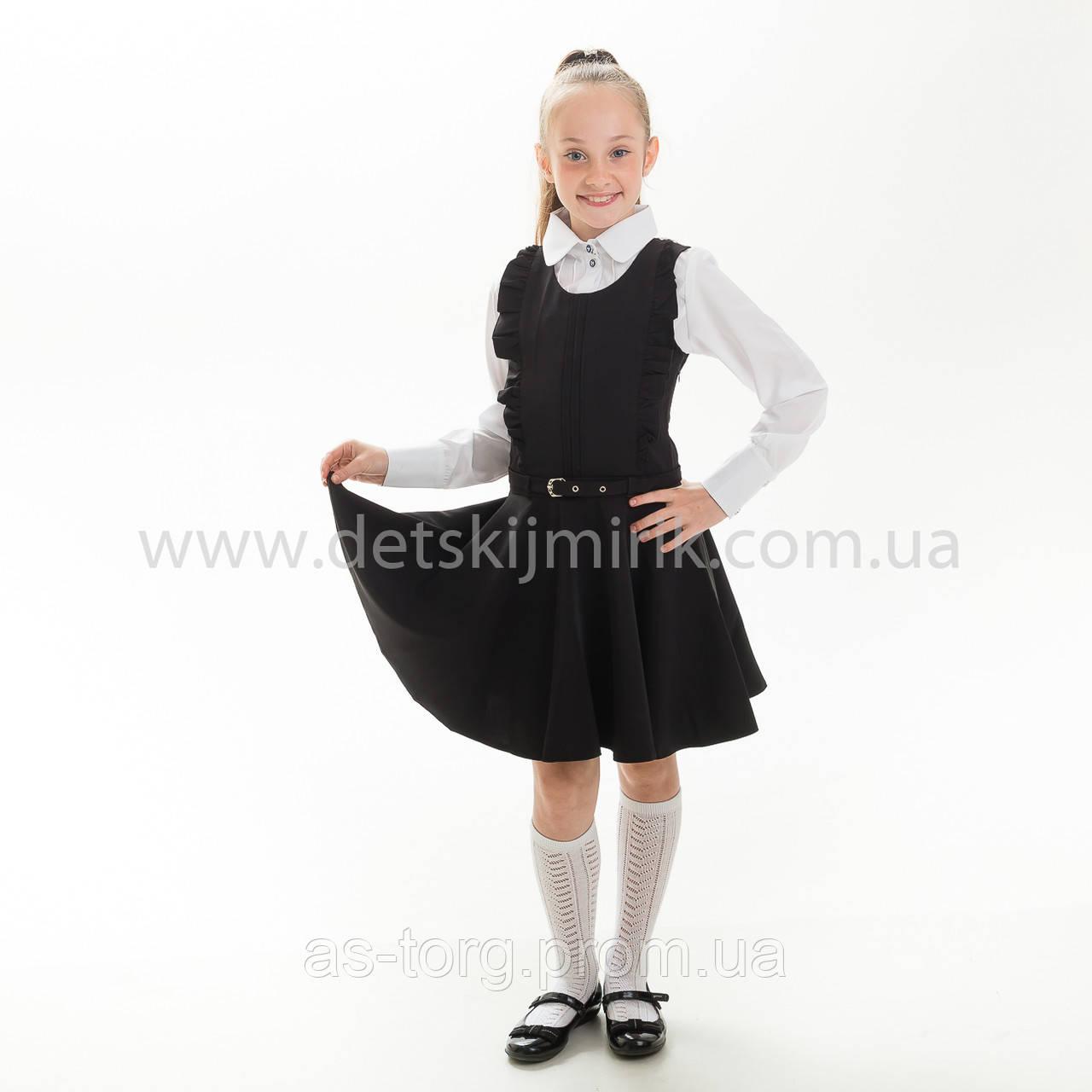 """Школьный сарафан  черный """"Марианна"""""""