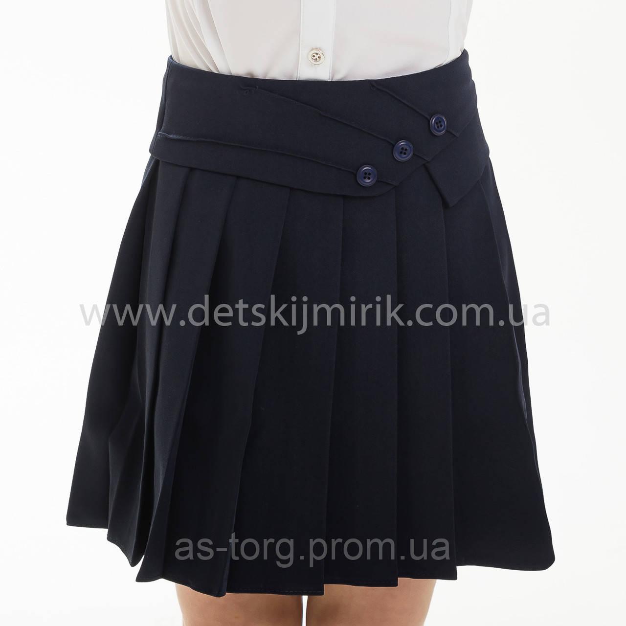 """Школьная юбка синяя """"Зоя"""""""