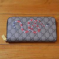 Молодежный кошелек Gucci серый мужской Премиум Качество бумажник Брендовый портмоне Гуччи реплика