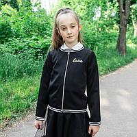 """Школьный пиджак - бомбер для девочки """"Надин-1"""""""