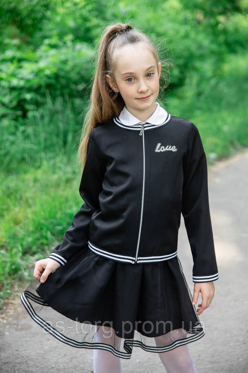 """Школьный костюм двойка  для девочки """"Надин-2"""" черный, синий."""