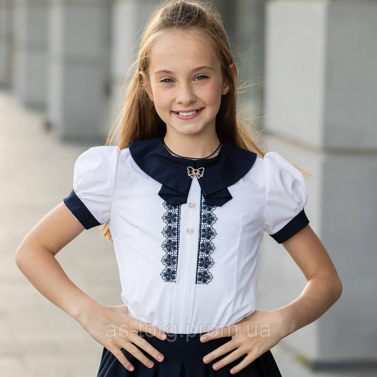"""Школьная блузка белая """"Б-1"""""""