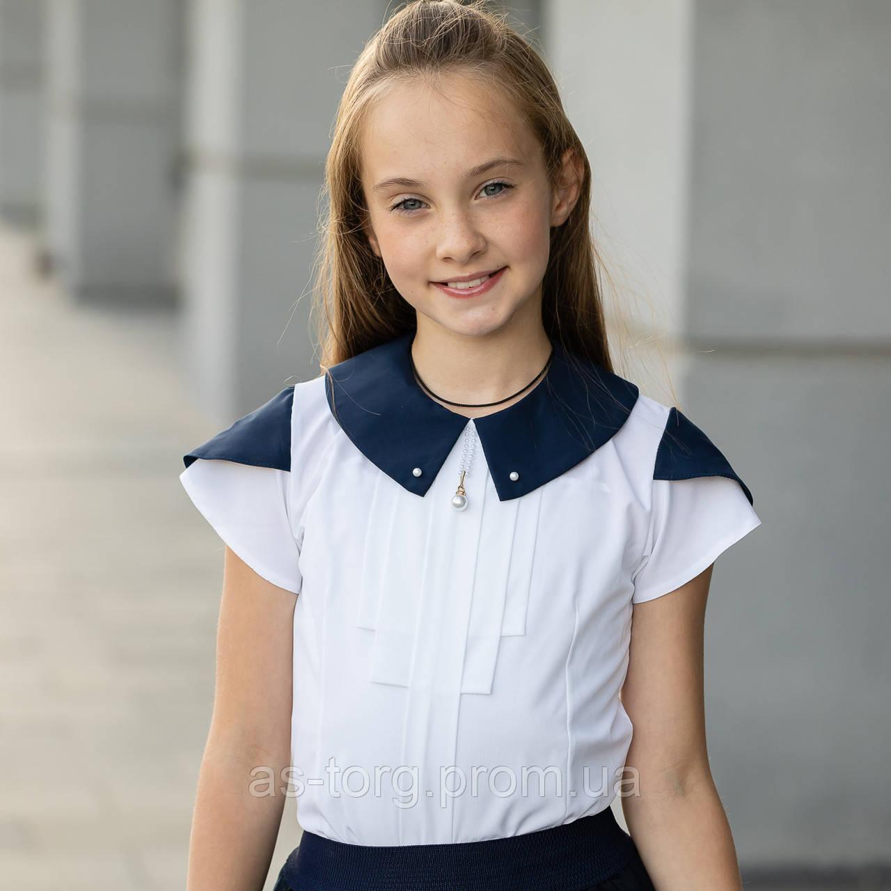 """Школьная красивая блузка  """"Б-4"""""""