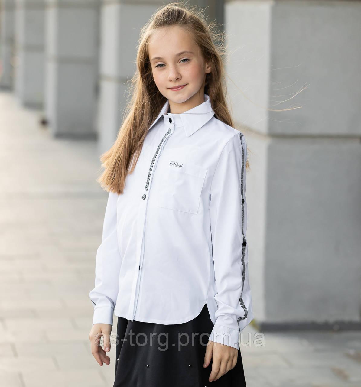 """Блузка школьная для девочки длинный рукав, нарядная """"Мили"""""""