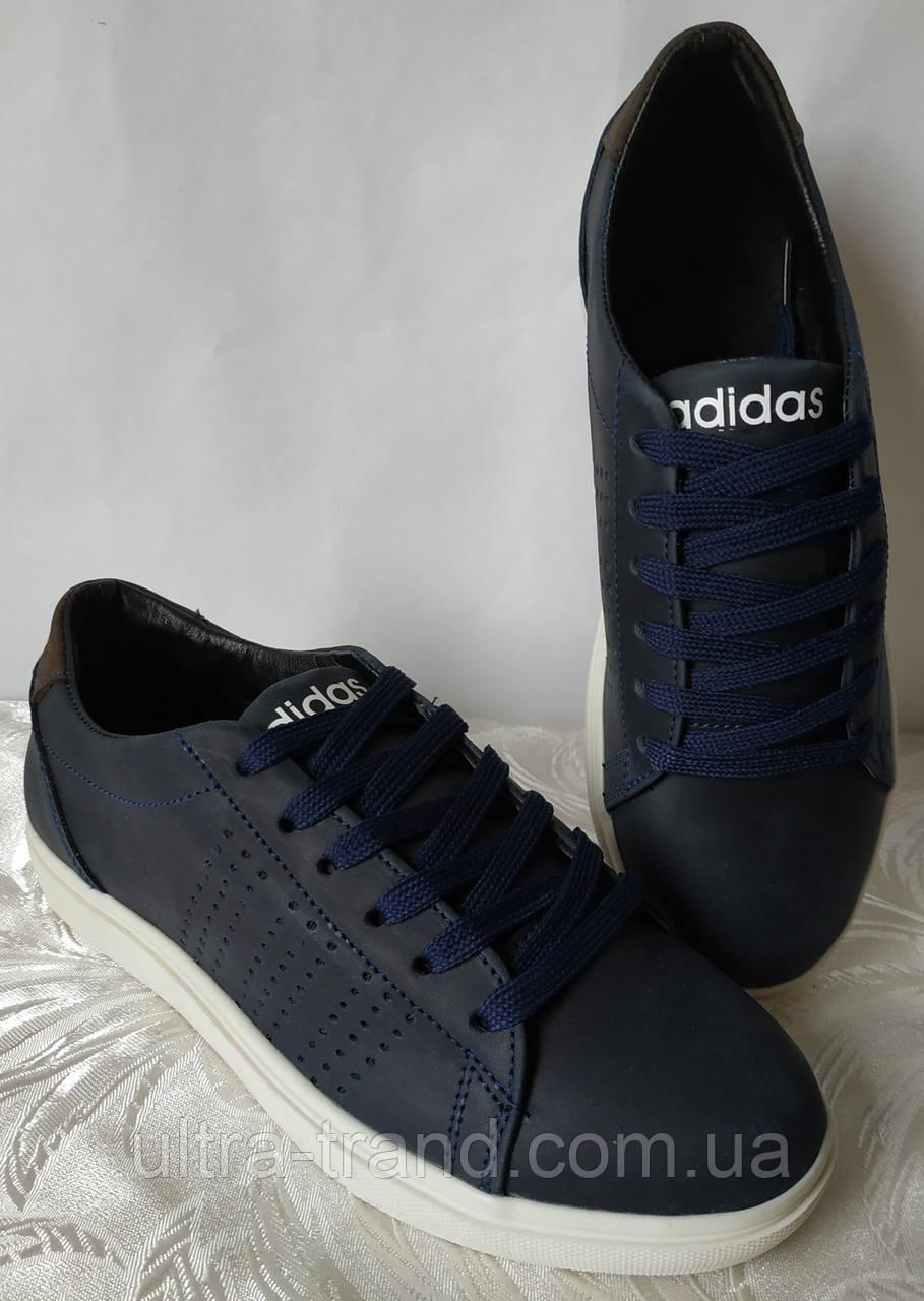 Adidas кожаные подростковые кроссовки  Адидас кросовки Stan Smith кеды синяя кожа