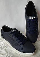 Adidas кожаные подростковые кроссовки  Адидас кросовки Stan Smith кеды синяя кожа, фото 1
