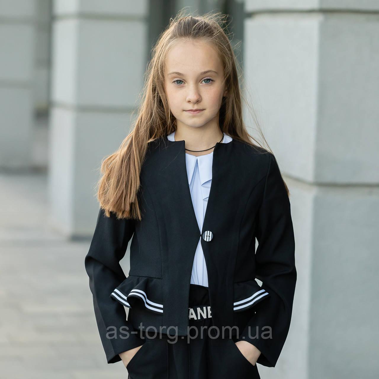 """Школьный пиджак  для девочки """"Шарм"""""""