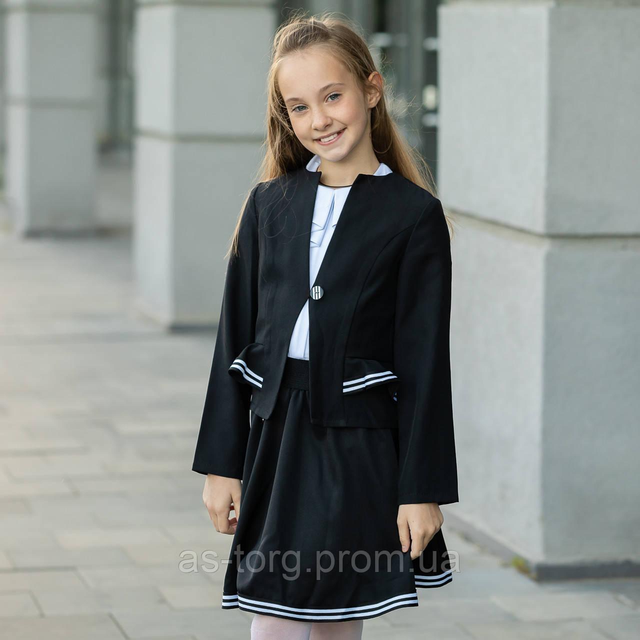"""Школьный костюм двойка  для девочки """"Стелла-2"""""""