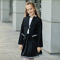 """Школьный костюм двойка  для девочки """"Стелла-2"""", фото 1"""