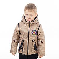 """Демисезонная куртка - жилет """"Кулиска"""""""