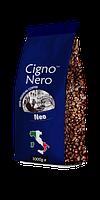 Кава Cigno Nero Neo 1кг Смажена в зернах