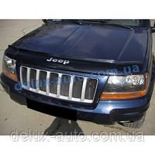 Мухобойка на капот Jeep Grand Cherokee WJ 1999-2004 Дефлектор капота на Джип Гранд Чероки ВДЖ 1999-2004